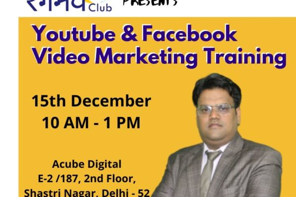Ashish Agarwal Video Marketing